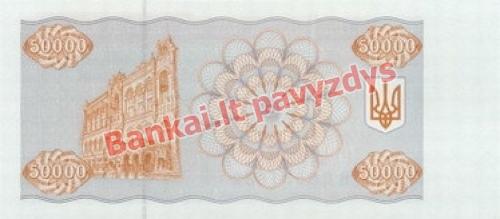 50000 Karbovantsivų banknoto galinė pusė