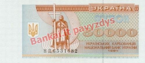 50000 Karbovantsivų banknoto priekinė pusė