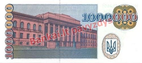 1000000 Karbovantsivų banknoto galinė pusė