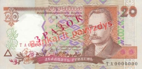 20 Grivinų banknoto priekinė pusė