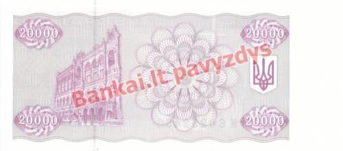 20000 Karbovantsivų banknoto galinė pusė