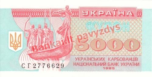 5000 Karbovantsivų banknoto priekinė pusė