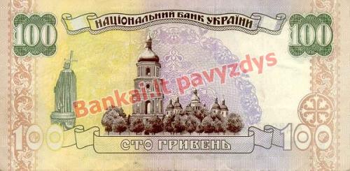 100 Grivinų banknoto galinė pusė