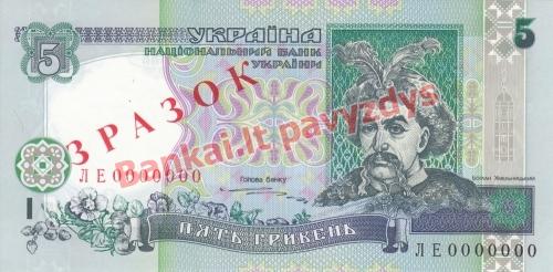 5 Grivinų banknoto priekinė pusė