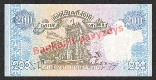 200 Grivinų banknoto galinė pusė