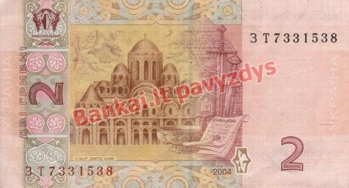 2 Grivinų banknoto galinė pusė