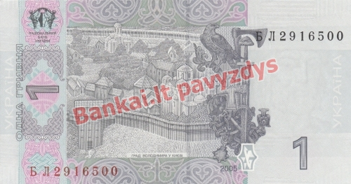 1 Grivinos banknoto galinė pusė