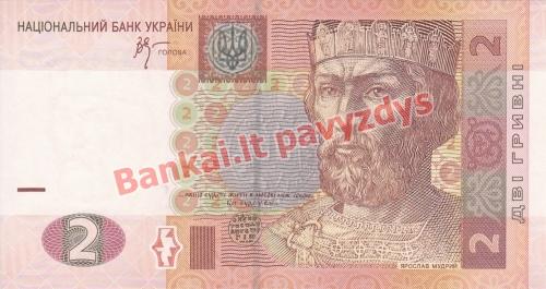 2 Grivinų banknoto priekinė pusė