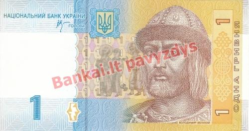 1 Grivinos banknoto priekinė pusė