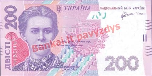 200 Grivinų banknoto priekinė pusė