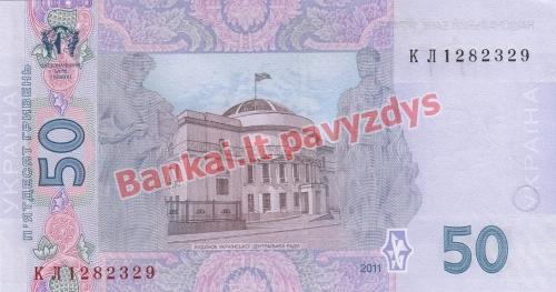 50 Grivinų banknoto galinė pusė