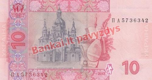10 Grivinų banknoto galinė pusė