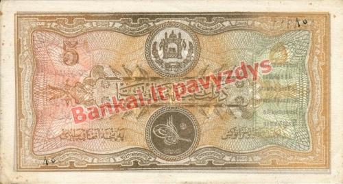 5 Afganių banknoto priekinė pusė