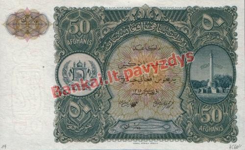 50 Afganių banknoto priekinė pusė