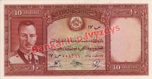 10 Afganių banknoto priekinė pusė