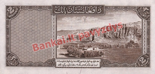 2 Afganių banknoto galinė pusė
