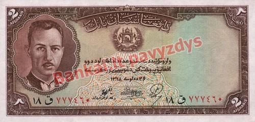 2 Afganių banknoto priekinė pusė