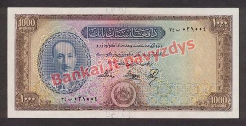 1000 Afganių banknoto priekinė pusė
