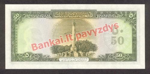 50 Afganių banknoto galinė pusė