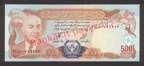 500 Afganių banknoto priekinė pusė