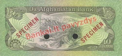 10 Afganių banknoto galinė pusė
