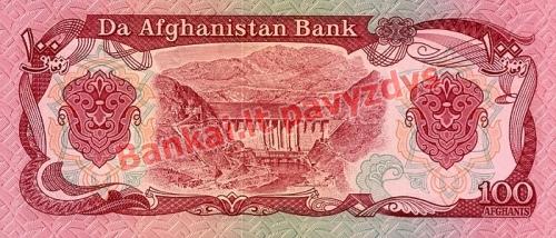 100 Afganių banknoto galinė pusė