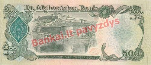500 Afganių banknoto galinė pusė