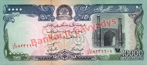 10000 Afganių banknoto priekinė pusė