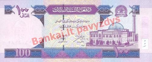 100 Afganių banknoto priekinė pusė