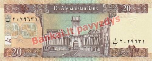 20 Afganių banknoto galinė pusė