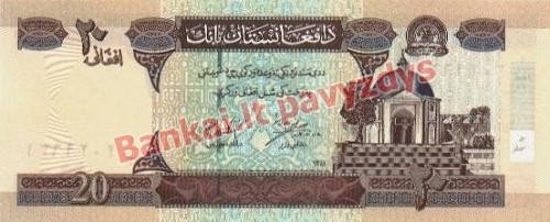 20 Afganių banknoto priekinė pusė