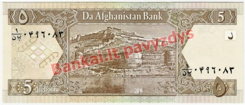 5 Afganių banknoto galinė pusė