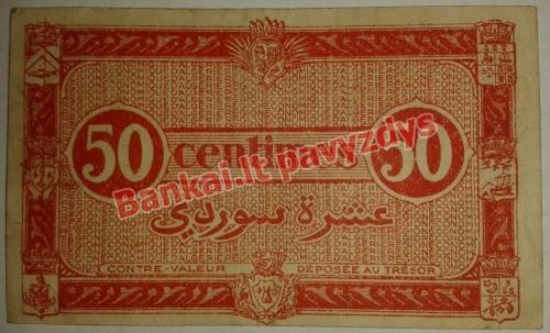 50 Centimų banknoto galinė pusė