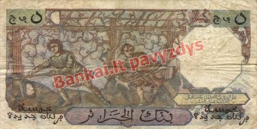 5 Naujųjų frankų banknoto galinė pusė