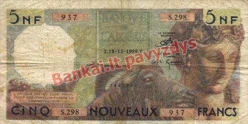 5 Naujųjų frankų banknoto priekinė pusė
