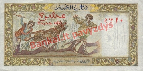 10 Nouveau banknoto galinė pusė