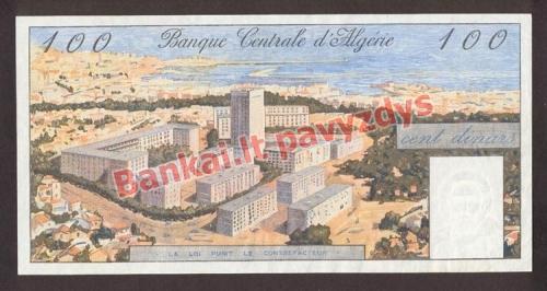 100 Dinarų banknoto galinė pusė