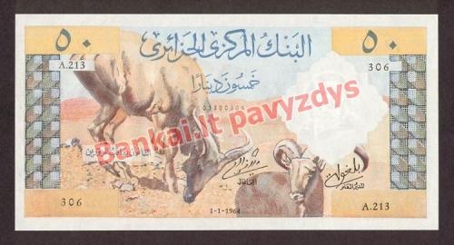 50 Dinarų banknoto priekinė pusė