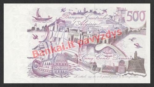 500 Dinarų banknoto galinė pusė