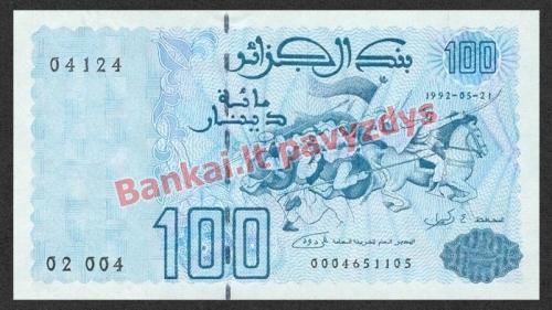 100 Dinarų banknoto priekinė pusė