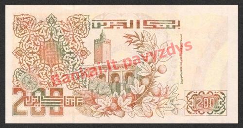 200 Dinarų banknoto galinė pusė