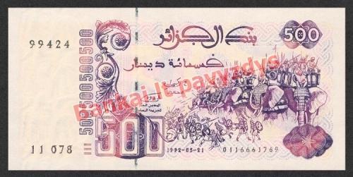 500 Dinarų banknoto priekinė pusė