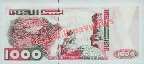 1000 Dinarų banknoto galinė pusė