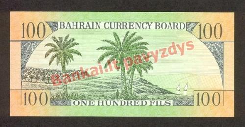 100 Filų banknoto galinė pusė