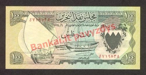 100 Filų banknoto priekinė pusė