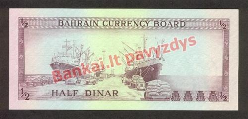 12 Dinarų banknoto galinė pusė