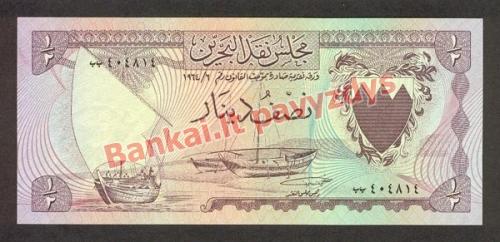 12 Dinarų banknoto priekinė pusė