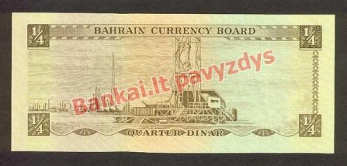 14 Dinarų banknoto galinė pusė