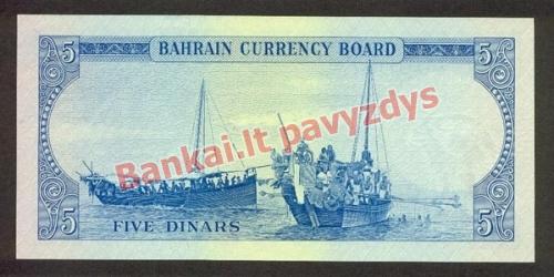 5 Dinarų banknoto galinė pusė