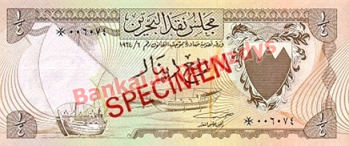 14 Dinarų banknoto priekinė pusė